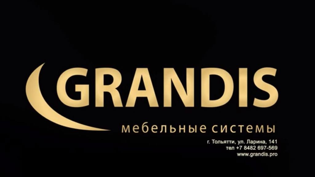 Видеопрезентация для GRANDIS