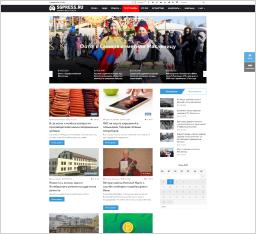 Обновлён сайт главного городского издания – «Самарской Газеты»