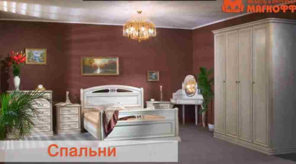 """ТЦ """"Мягкофф"""""""